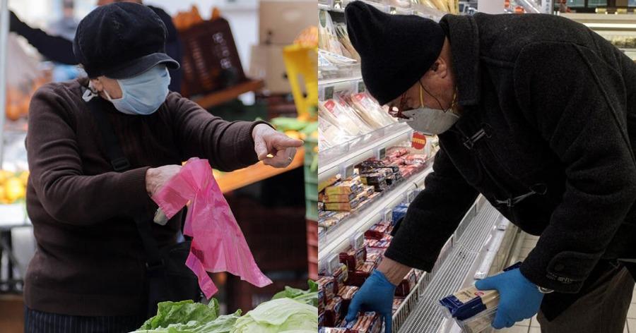 10 συμβουλές προστασίας στο σούπερ μάρκετ για να μειώσετε τις πιθανότητες προσβολής από κορωνοϊό όταν ψωνίζετε