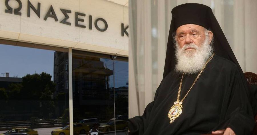 Στο Ωνάσειο ο Αρχιεπίσκοπος Ιερώνυμος