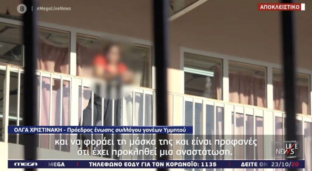 Συνελήφθη καθηγήτρια που αρνήθηκε να φοράει μάσκα εν ώρα μαθήματος – «Πάρτε μου μάσκαρα»