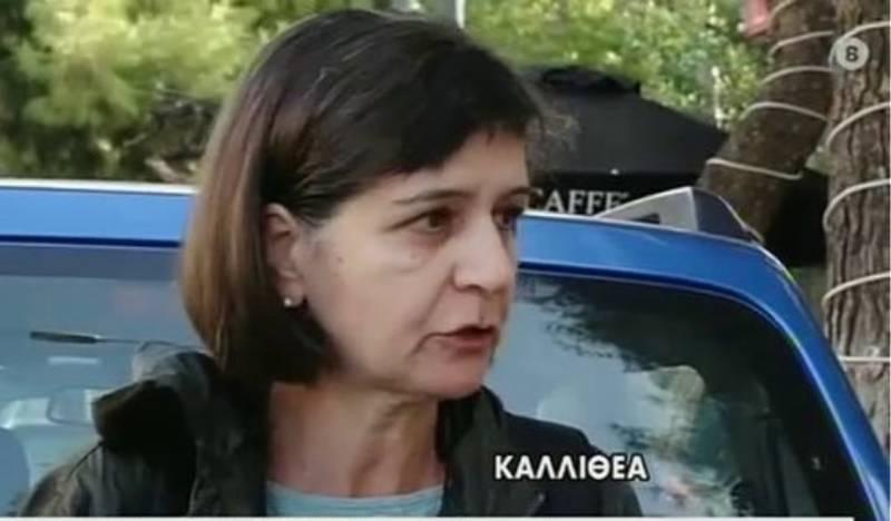 Γυναίκα που έφαγε πρόστιμο για μη χρήση μάσκας: «Δεν βλέπω τηλεόραση, πώς να ξέρω για τα νέα μέτρα;»