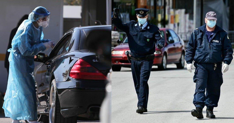 Σέρρες: Σύλληψη και 15.000€ πρόστιμα σε οικογένεια που αρνήθηκε να υποβληθεί σε rapid test