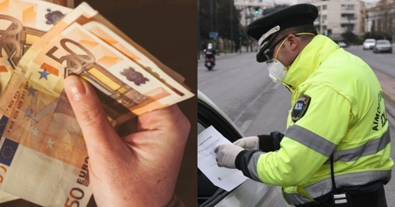 Τρίπολη: Έμειναν άνεργοι, έφαγαν ξύλο και πλήρωσαν και 300 ευρώ πρόστιμο