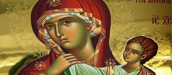 Από απόκρυφο Ευαγγέλιο η πιο σπάνια εικόνα της Παναγίας με τον Χριστό!