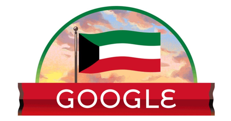 Στην Εθνική Ημέρα του Κουβέιτ αφιερωμένο το Doodle της Google