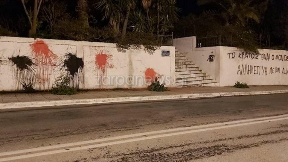 Επίθεση με μπογιές και συνθήματα υπέρ του Δημήτρη Κουφοντίνα στο σπίτι του Μητσοτάκη