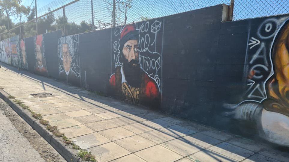 Δήμος Ελληνικού – Αργυρούπολης: Εντυπωσιακό γκράφιτι με 12 ήρωες της Επανάστασης