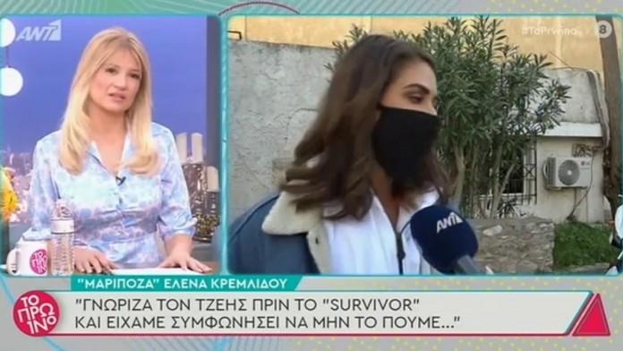 """Survivor – Κρεμλίδου: """"Ο Ασημακόπουλος βάζει σπιουνιές στις ομάδες"""" – Survivor"""