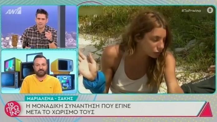 "Survivor: ""Σάκης και Μαριαλένα χώρισαν τον Αύγουστο. Ξεκίνησε να βγαίνει με το Λιβάνη τον Οκτώβρη"" – Survivor"