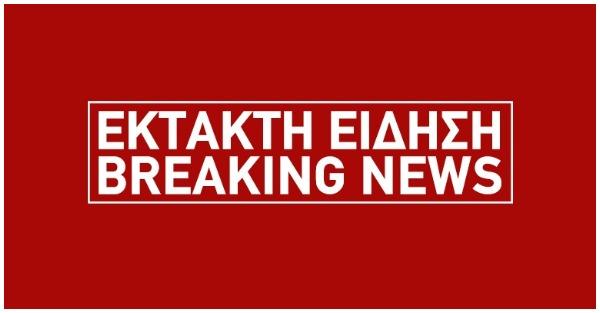 Χαρδαλιάς: Στο «βαθύ κόκκινο» Φωκίδα και Ανώγεια -Αναστέλλεται η καραντίνα στη Λάρισα λόγω σεισμού