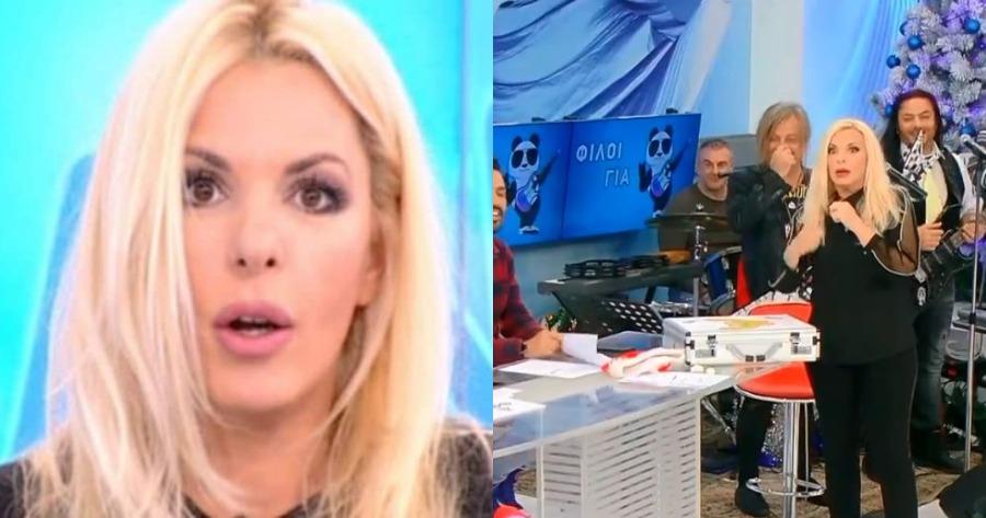 Αννίτα Πάνια : Διέκοψε στον αέρα την εκπομπή. Βρέθηκαν κρούσματα κoρoνοϊού