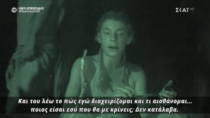 Survivor 4 – Μαριαλένα: «Ο Τζέιμς μου είπε να βγάλουμε στον τάκο τον Σάκη» – Survivor