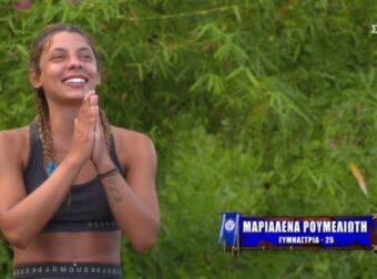 Survivor 4: Τεστ εγκυμοσύνης για τη Μαριαλένα! (Video) – Survivor