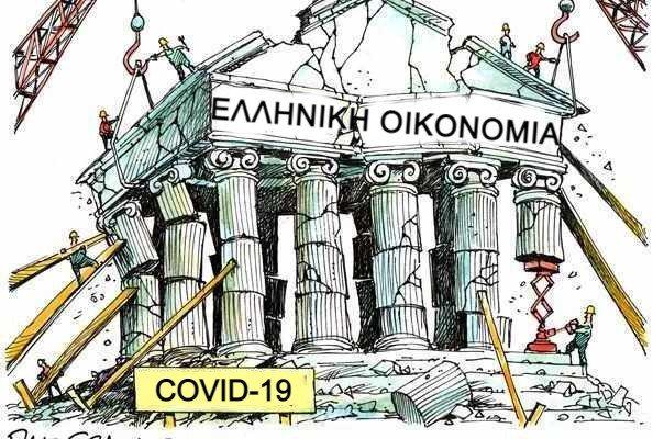 ΕΣΕΕ: 4 φορές χειρότερη από την κρίση η οικονομία λόγω COVID-19