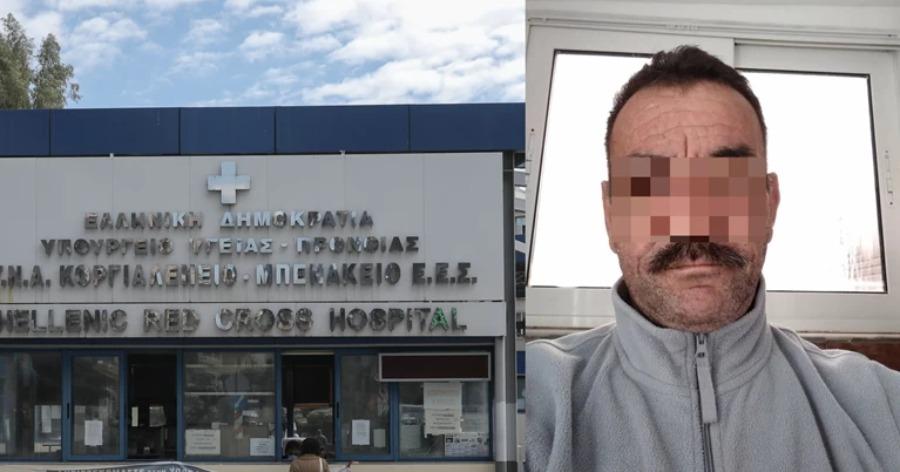 Έγκλημα στον Ερυθρό Σταυρό: Αυτός είναι ο 60χρονος που έβγαλε τον αναπνευστήρα του 77χρονου
