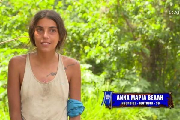 Survivor 4: Η Άννα Μαρία Βέλλη έκανε follow τον πατέρα του Νίκου Μπάρτζη – Survivor