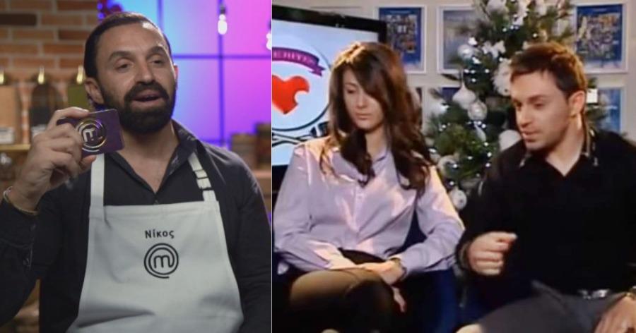 Ο Νίκος Σκορδάκης MasterChef συμμετείχε αγνώριστος σε επικό dating game πριν 12 χρόνια!