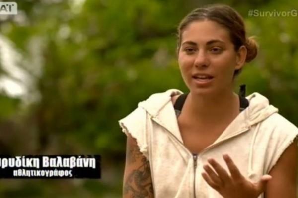 Survivor 4: Αποκάλυψε τις παραβάσεις που έκανε η Βαλαβάνη – «Είχα κλέψει φαγητό και το έβαλα…» – Survivor
