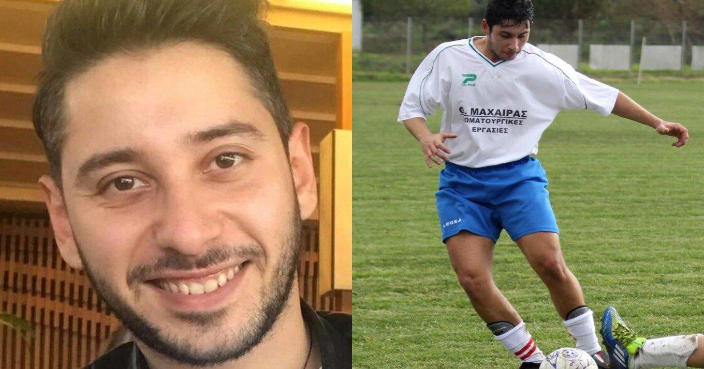 Τραγωδία στην Ηλεία: «Έσβησε» μπροστά στον πατέρα του ο 31χρονος Κώστας Καραμέρος – Η τραγική ειρωνεία