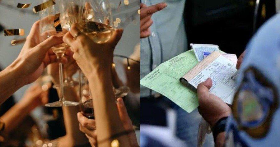 Κορωνοπάρτι: Η μουσική κίνησε υποψίες και οι αστυνομικοί έριξαν από 300€ πρόστιμο στους συμμετέχοντες