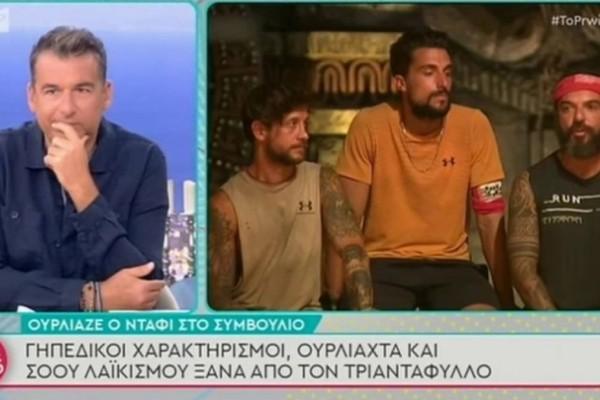 "Survivor – Κωλοτούμπας ο Γιώργος Λιάγκας: ""Έγινα Τριανταφυλλικός! Ο Κόρο είναι λαϊκιστής και σαλτιμπάγκος"" – Survivor"