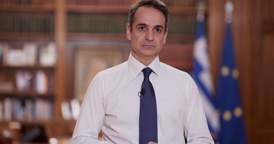 EKTAKTO: Νέο διάγγελμα Μητσοτάκη – Τι θα ανακοινώσει ο πρωθυπουργός