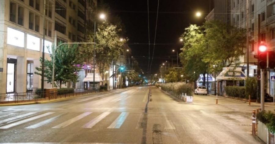 Αλλάζει η ώρα για την απαγόρευση κυκλοφορίας – Σπίτια και μετά τις 23.00