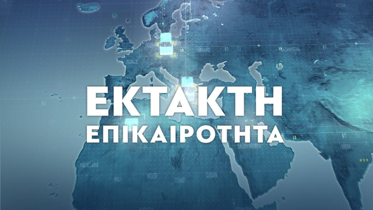 Κορονοϊός: 1245 κρούσματα στην Αττική, «έκρηξη» στην Αιτωλοακαρνανία – Ο χάρτης της διασποράς