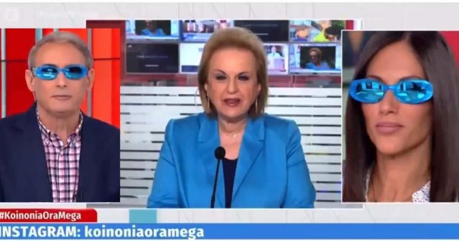 Φόρεσαν τα γυαλιά της Παγώνη για να την τρολάρουν: «Κ. Βούλγαρη δεν σας πάει», απάντησε