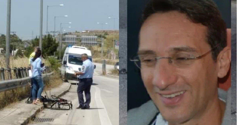 Βόλος: Σκότωσε ποδηλάτη και τον έσερνε 30μ. – Σταμάτησε να δει αν έχει ζημιά το αμάξι και τον εγκατέλειψε