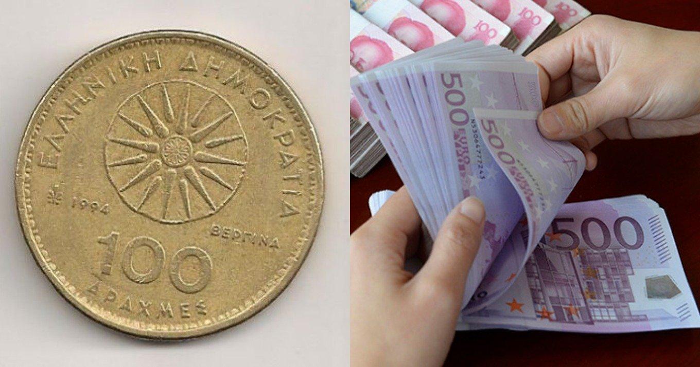 «Χρυσό» παζάρι για τα κέρματα των 100 δραχμών με το αστέρι της Βεργίνας – Πωλούνται για χιλιάδες ευρώ