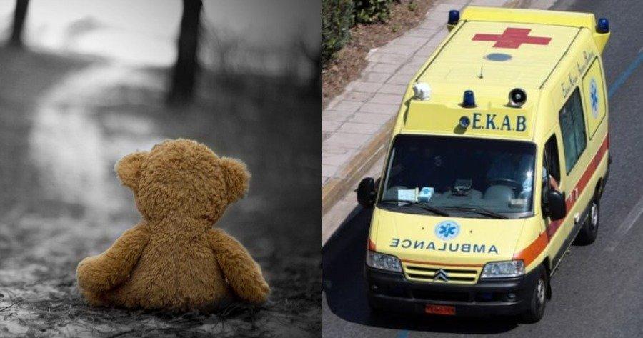 Ηλεία: Πεντάχρονη παρασύρθηκε από αυτοκίνητο και έφυγε από τη ζωή