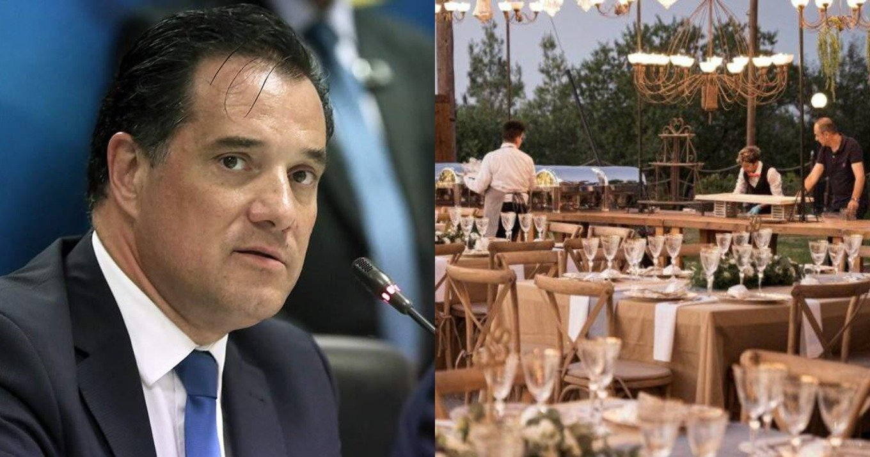 Άδωνις Γεωργιάδης: «Το όριο των 100 ατόμων στους γάμους δεν έχει νόημα. Αφού δεν υπάρχει όριο στα εστιατόρια»