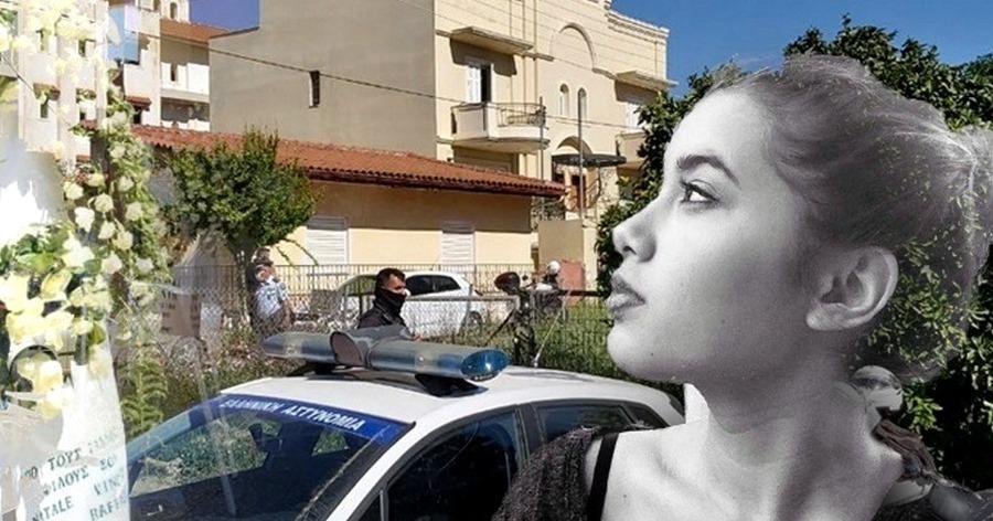 Γλυκά Νερά: Η Καρολάιν έψαχνε ξενοδοχείο για να φύγει από το σπίτι μαζί με το παιδί το βράδυ πριν τον φόνο